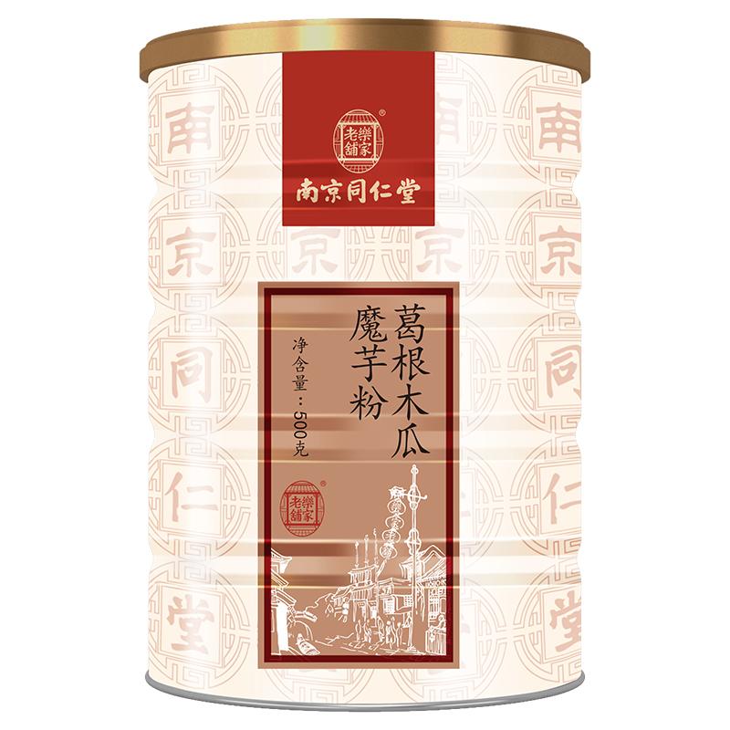 南京同仁堂葛根木瓜魔芋粉葛根粉薏米粉薏仁粉代餐粉食品五谷杂粮
