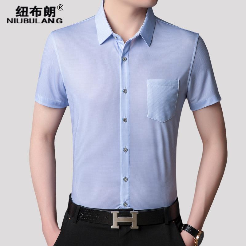 2020新款短袖男士商务休闲寸衣衬衫