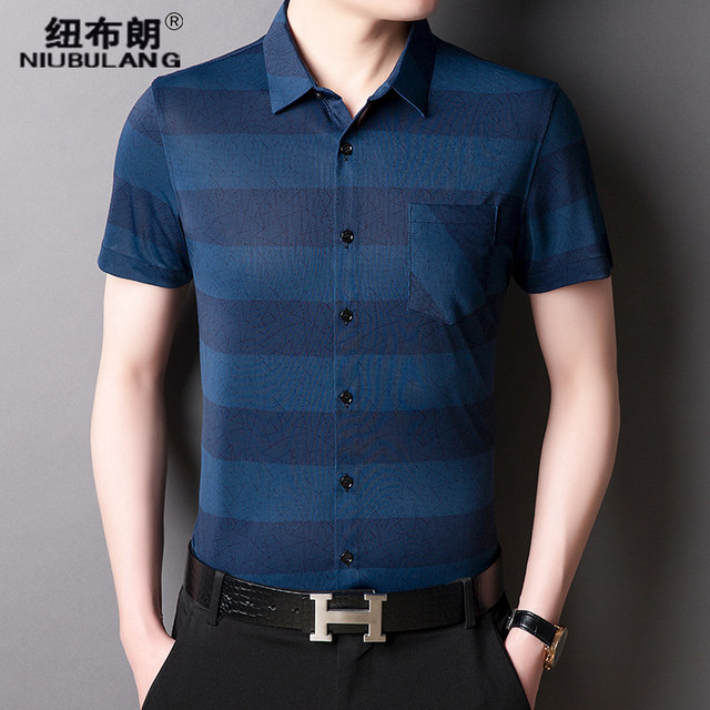 2020 new short-sleeved shirt men's business casual shirt summer cool and breathable Doris middle-aged shirt men