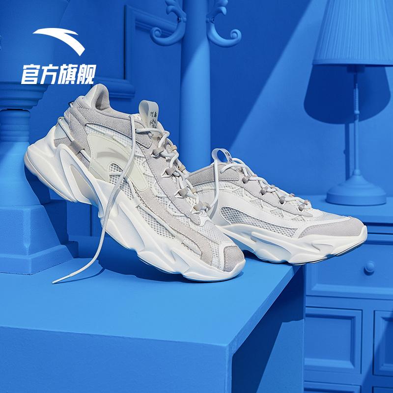 乔丹老爹鞋女鞋2019秋季新款潮鞋跑步鞋复古鞋子休闲鞋白色运动鞋