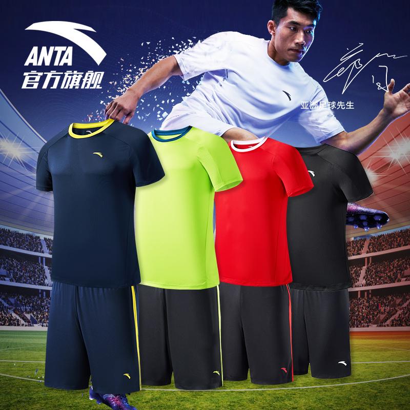 安踏足球服套装男士运动短袖夏季官网旗舰2020新款足球训练服套装