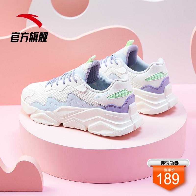 安踏女鞋运动鞋2021年夏季新款网面透气老爹鞋休闲鞋小白鞋子女士