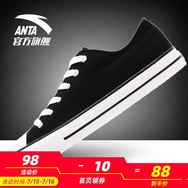 安踏帆布鞋情侶鞋男鞋女鞋新款經典板鞋低幫學生休閒運動鞋小白鞋