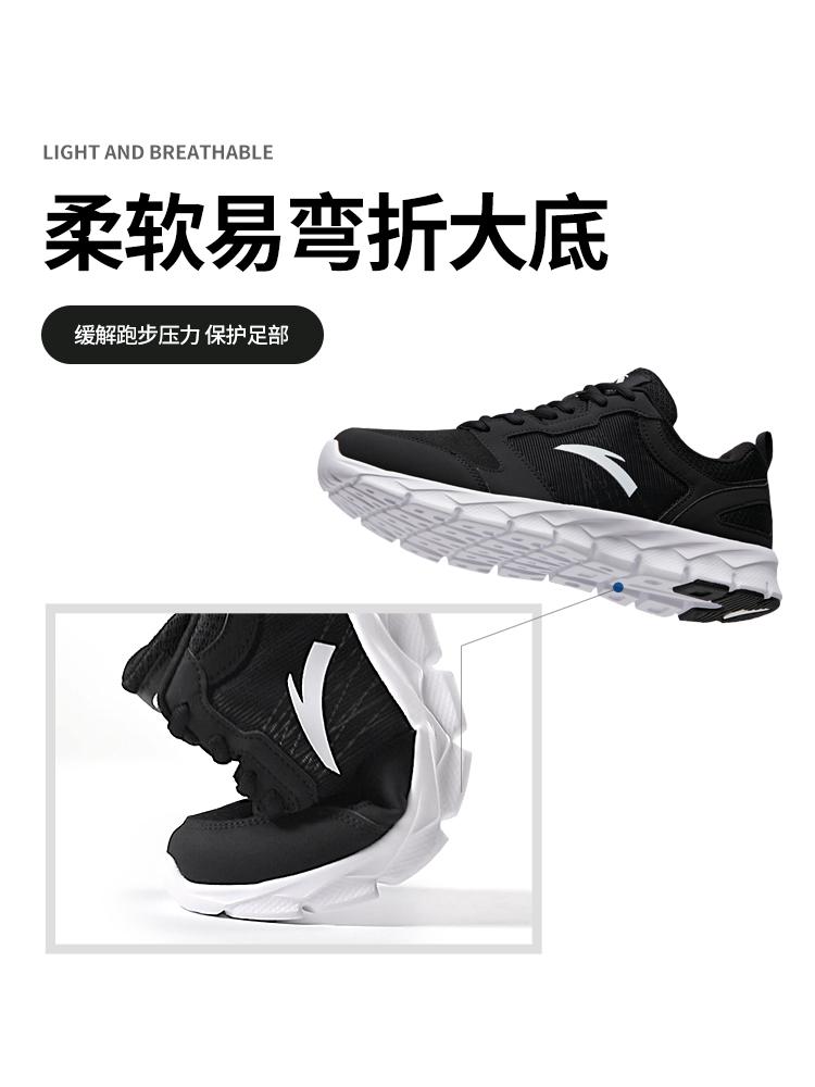 安踏男鞋跑步鞋官网旗舰2020新款秋季休闲鞋男士鞋子防水运动鞋男