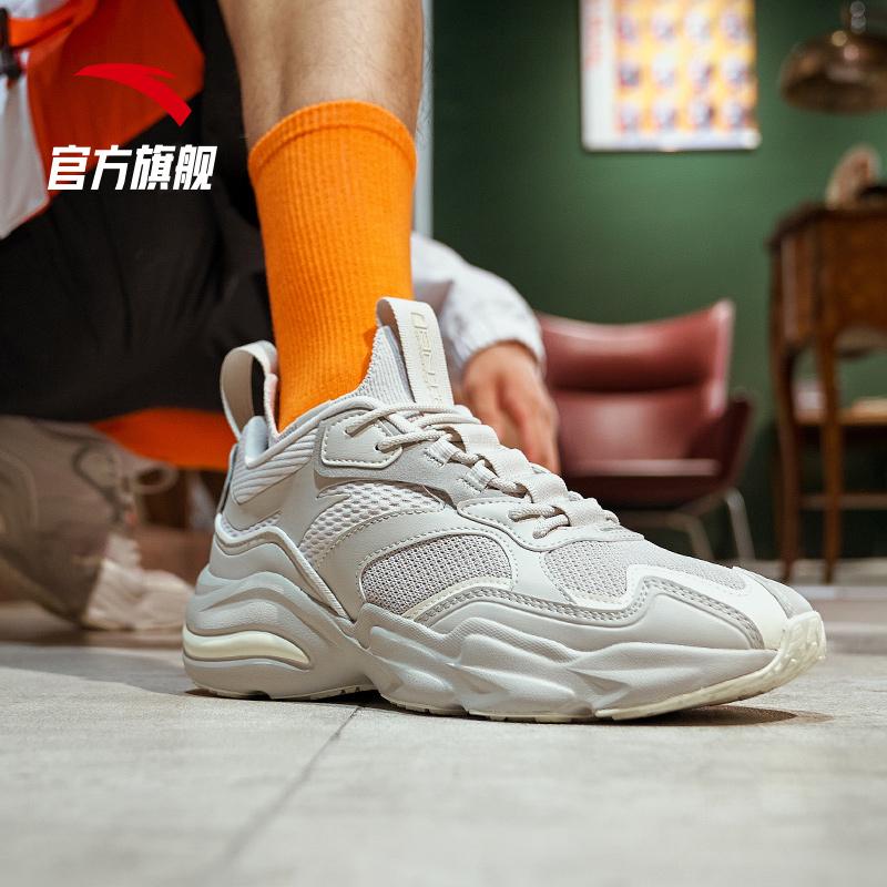【安踏】官方网店、夏季新款男子复古老爹鞋 补贴+劵后价165.2元, 限量