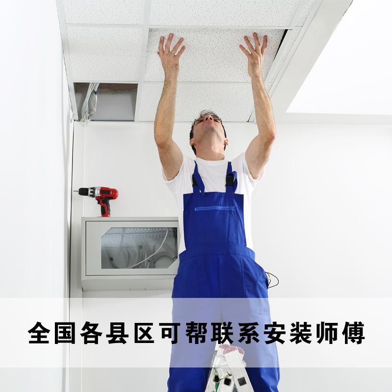 抗油污天花板 0.4 0.8 廚房衛生間客廳陽臺 細水之家集成吊頂鋁扣板