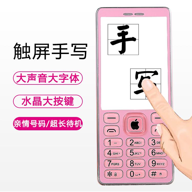 HY 老人手机移动直板女款大声大字大屏老年机非智能学生手机超薄