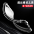 oppor9s mobile phone shell silicone anti-drop oppor9 transparent soft shell oppor9splus all-inclusive r9st female male tide r9plus protective cover r9m soft rubber r9tm simple personality airbag