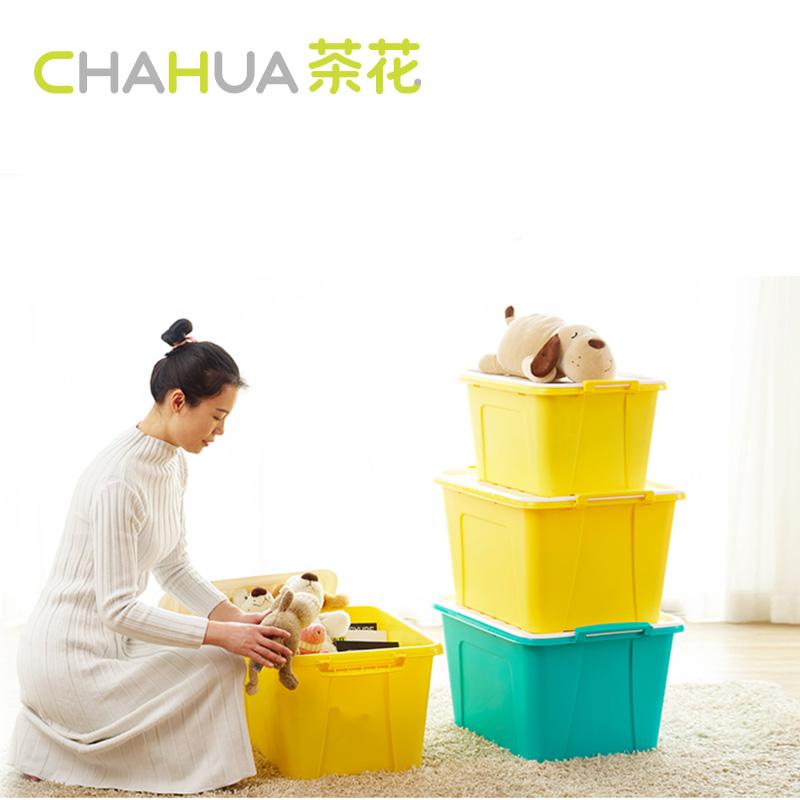 茶花塑料收纳箱35L58L加厚大号衣服杂物储物箱不透明3个装