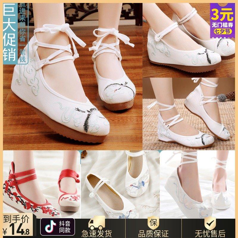 傳統漢服鞋子女古風鞋內增高老北京布鞋繡花鞋純白繫帶民族風高跟