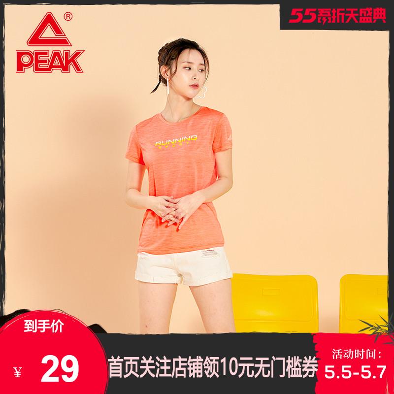 匹克T恤女2020春季新款跑步圆领短T透气舒适女短袖时尚运动服R