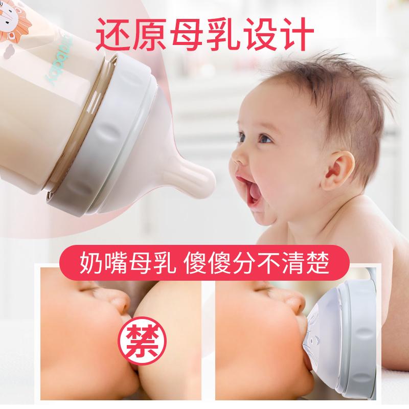 宽口径奶嘴6cm 婴儿硅胶断奶神器宝宝仿真母乳实感超软奶头L/十字