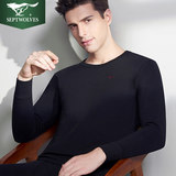 Seven wolves men's autumn clothing men's cotton single piece thermal underwear long sleeve thin section bottoming shirt cotton sweater winter