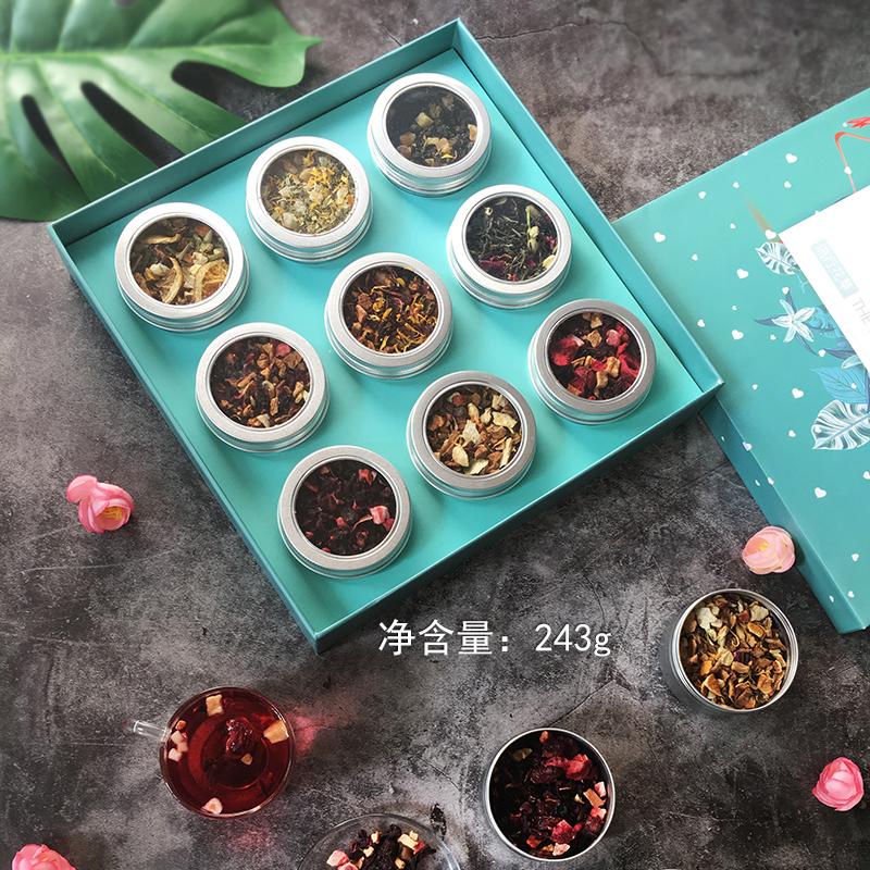 罐装节日送人生日 9 德国花果茶礼盒蜜桃莓果水果茶花茶花草茶组合