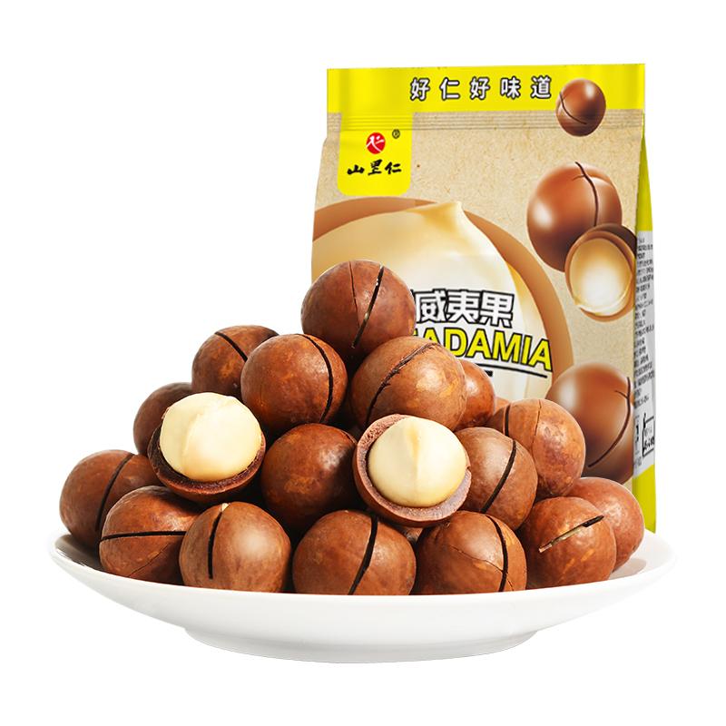 山里仁 奶香夏威夷果230g/袋(双重优惠)