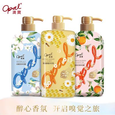 澳宝沐浴露家庭套装大容量男女补水滋润保湿网红香水沐浴乳3瓶装