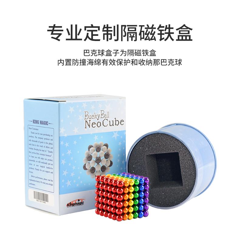 巴克球1000颗星巴球磁力棒魔力珠磁铁马克八克球减压益智积木玩具