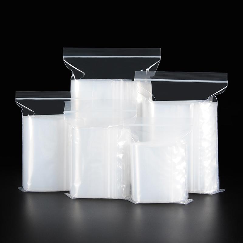 自封袋透明小号塑封口袋加厚PE密封袋食品保鲜袋样品收纳大包装袋