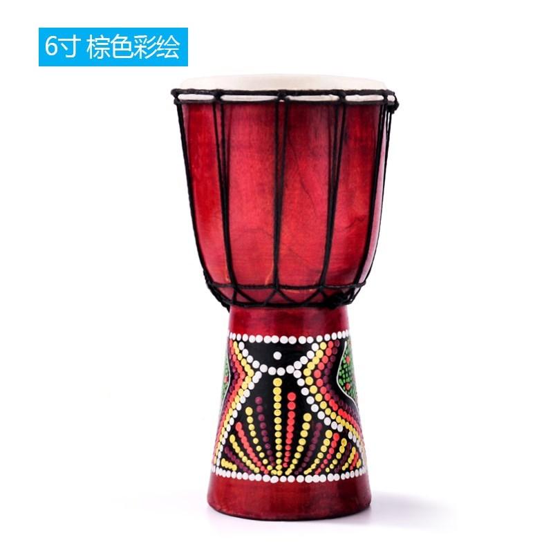 寸实木手拍鼓大人自学非洲鼓 10 寸 12 手鼓非洲鼓丽江手鼓儿童初学者