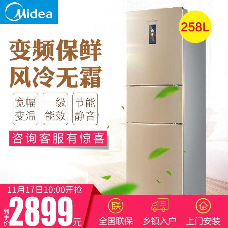三门电冰箱变频智能风冷无霜家用冰箱 E 258WTPZM BCD 美 Midea