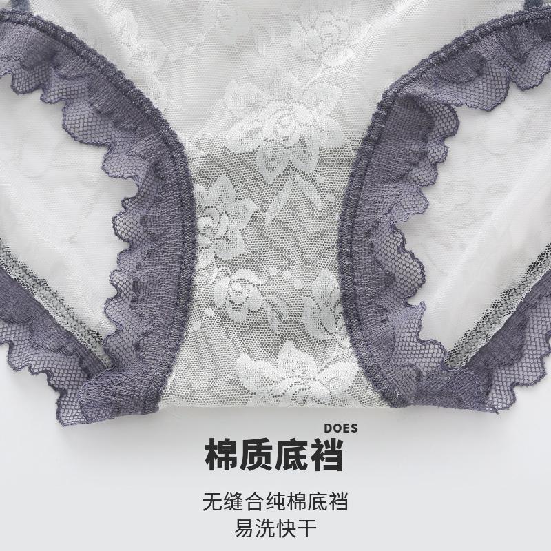 【六只兔子】性感蕾丝内裤女