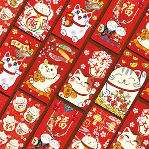招财猫红包袋个性创意2019新款卡通过新年利是封小号开门红红包壳
