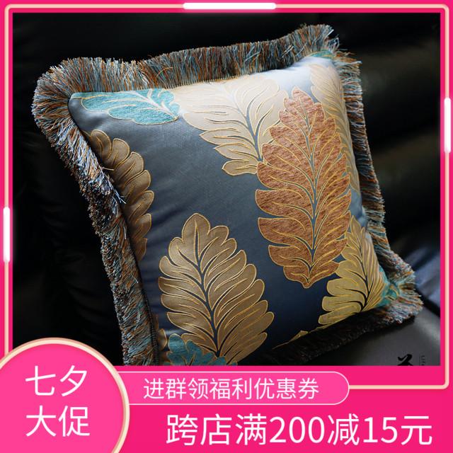 靠墊靠枕歐式絨布靠包沙發靠墊抱枕美式靠墊藍色樹葉靠墊靠包定製