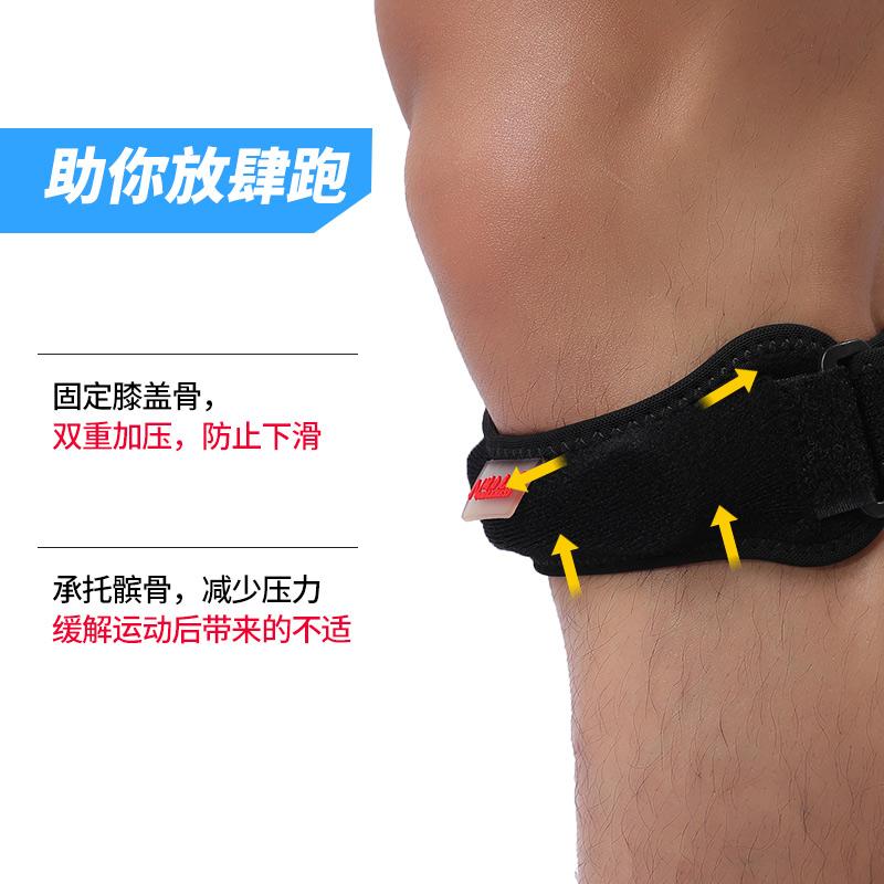 运动髌骨带护膝髌骨跑步用膝盖保护冰骨带关节慢跑马拉松专用徒步