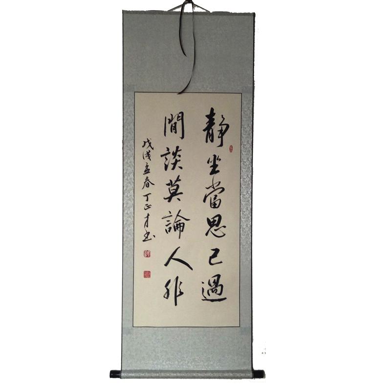 修身勵志惜時字畫 書房辦公室茶室掛畫 勉勵送禮條幅卷軸毛筆書法
