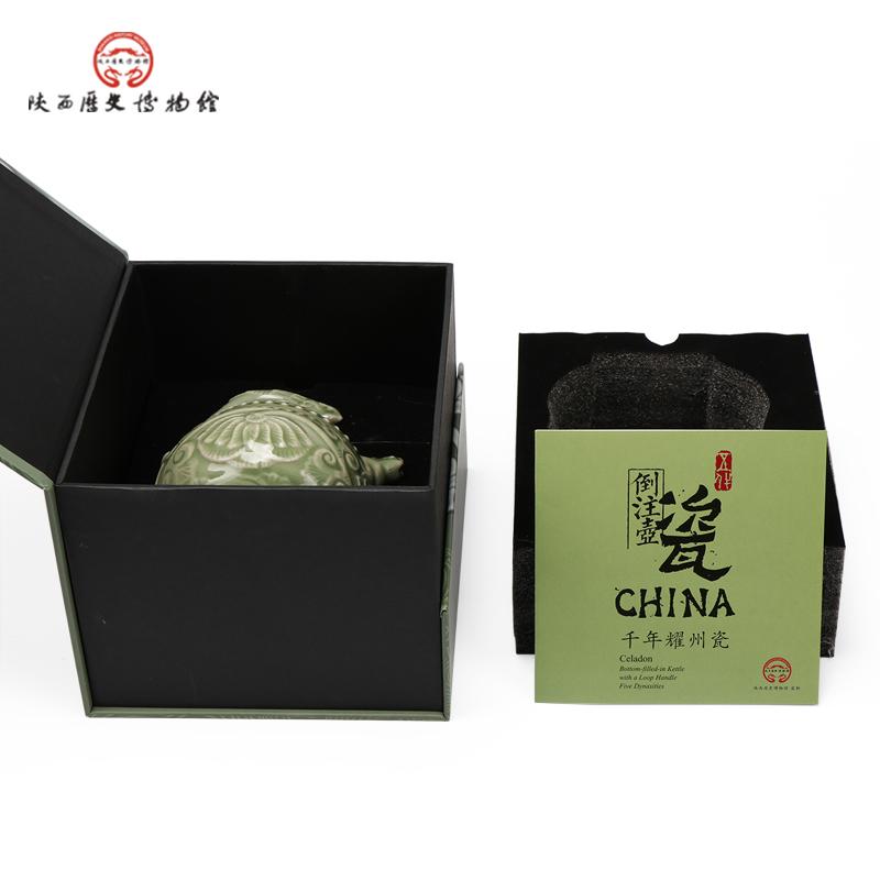 送礼佳品礼盒装 西安纪念品 小款 青釉提梁倒注壶 陕西历史博物馆