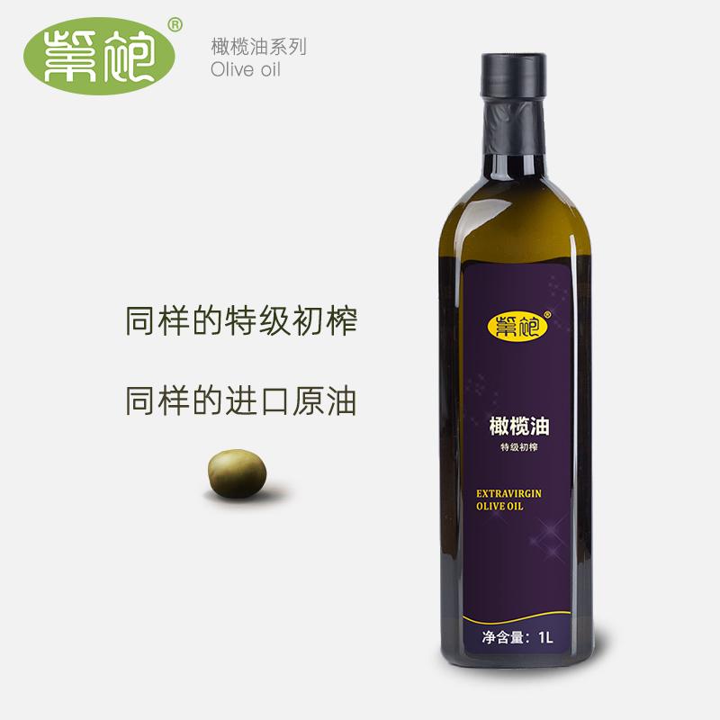 紫袍橄榄油特级初榨橄榄油1000ml