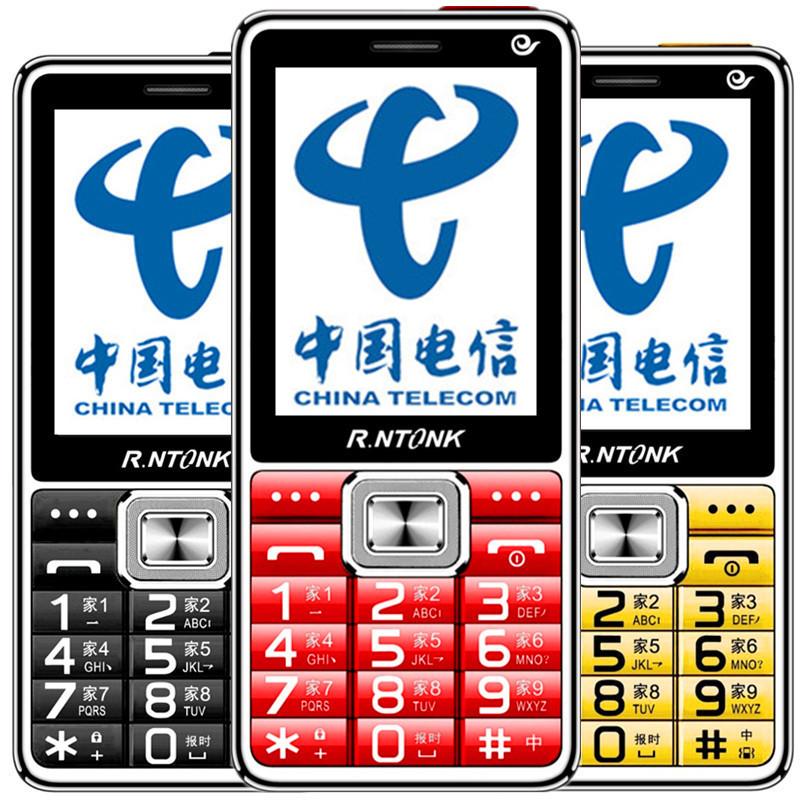 R.NTONKC15 大屏超长待机学生按键老年手机 CDMA 老人机天翼 4G 电信版