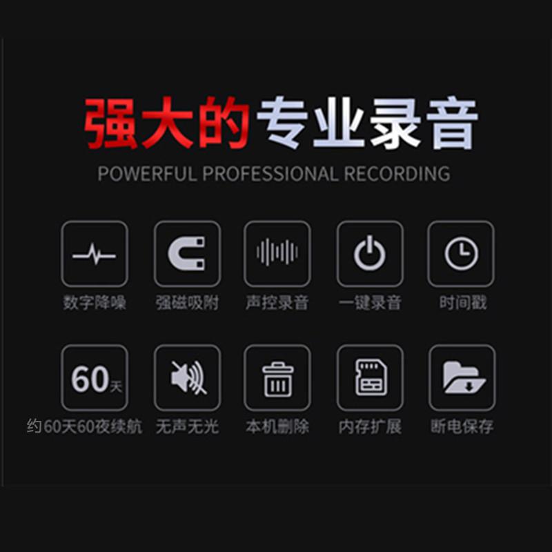 录音笔专业高清降噪迷你小型随身器超长待机时间远程收听自动声控