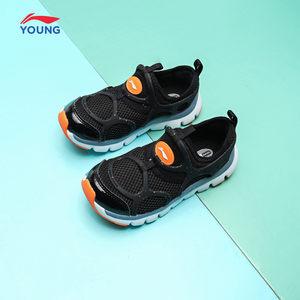 李宁童鞋儿童运动鞋男童女童小童官方旗舰软底透气毛毛虫休闲鞋子
