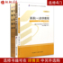 [Revision free renewal] A full set of 12 textbooks for self-examination, Jiangsu Administration Management Specialty College, Guangdong, Sichuan, Shandong, suitable for multi-provincial public courses + compulsory examination 12 Colonel Books Self-examination Bookstore