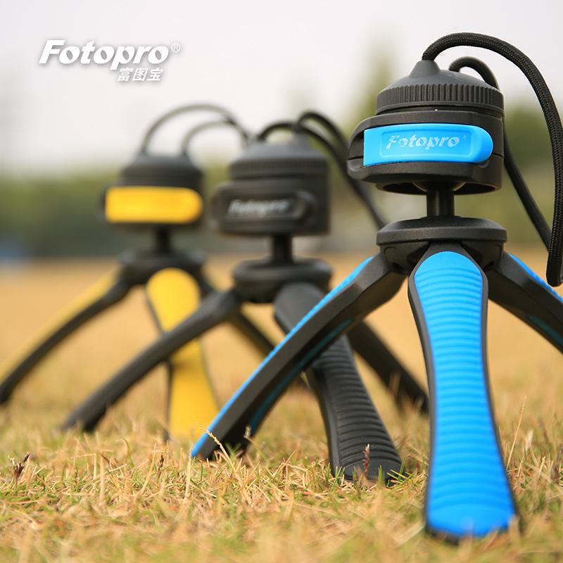 富圖寶 SY-310 手機迷你微單相機單反桌面便攜腳架小腳架自拍支架