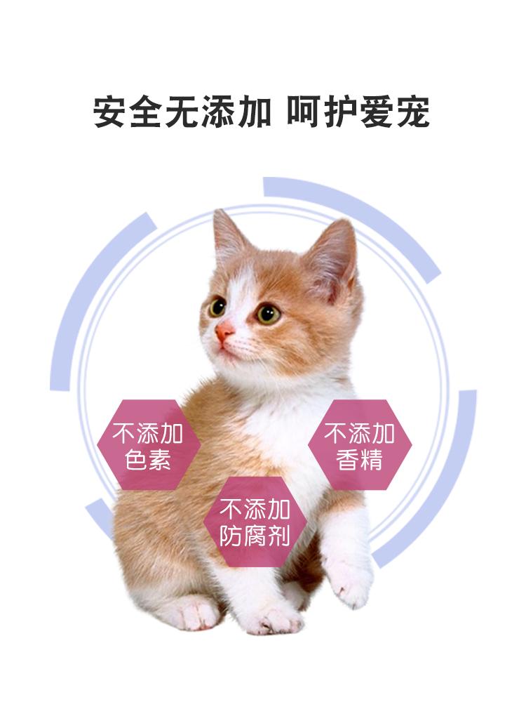 安肯金标安肯幼猫粮1.5kg幼猫美毛低敏袋装干粮幼猫粮呵护肠胃优惠券