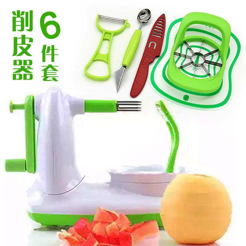 多功能削苹果机苹果削皮器手摇水果削皮器削苹果神器削皮刀水果刀