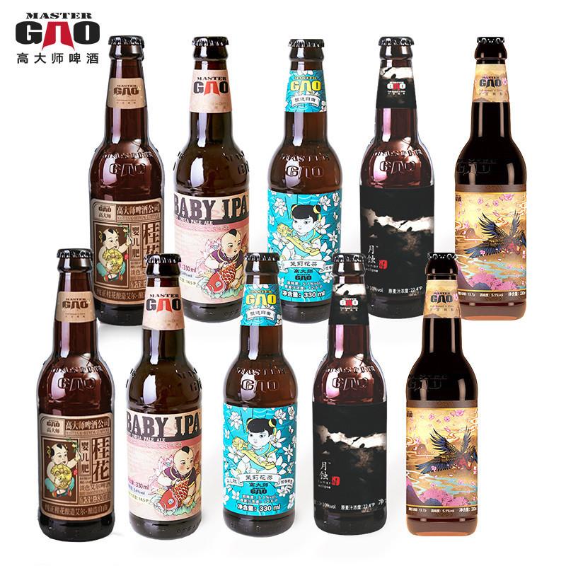 茉莉花白啤英水帝江 IPA 瓶组合高大师精酿啤酒月蚀黑啤婴儿肥 10
