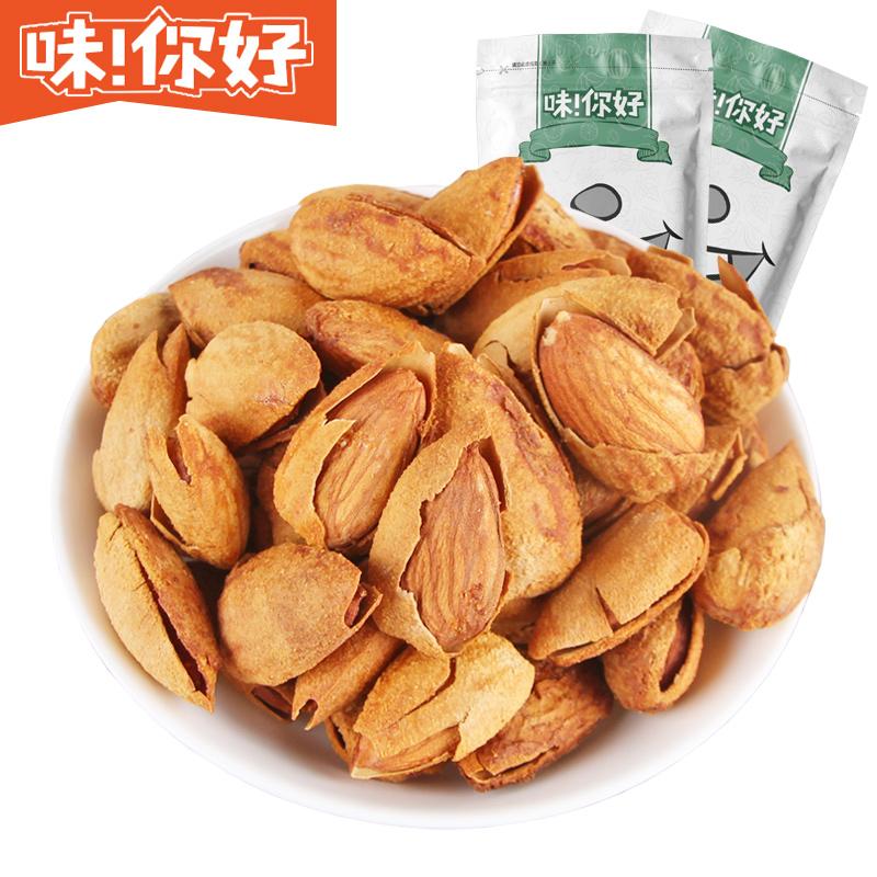 袋奶香味巴坦木手剥扁桃仁薄壳干坚果炒货特产 250gx2 味裸好巴旦木