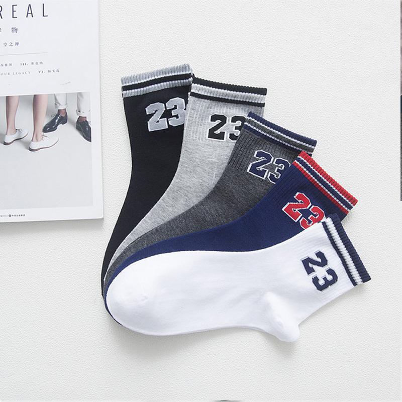5双日系中筒袜全棉韩国学院风男袜女袜防臭吸汗透气运动学生字母