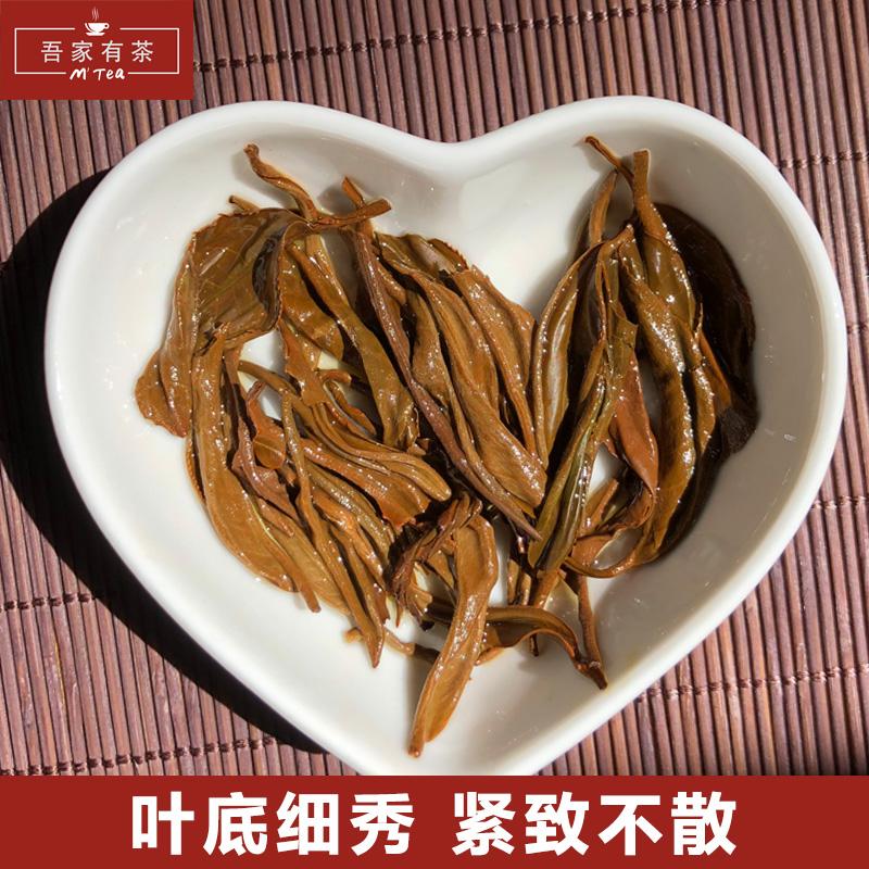 包邮 1 送 2 袋装红茶买 250g 号广东特产 9 春茶英德红茶英红九号 2018