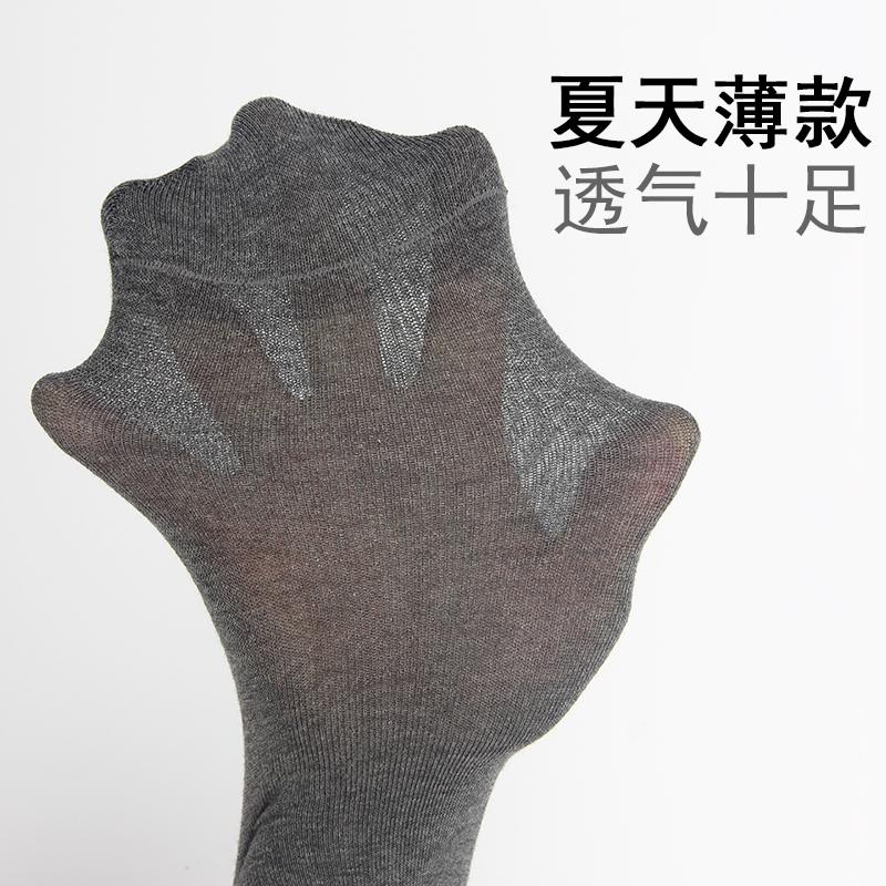 袜子男士运动短袜夏季纯棉船袜男浅口低帮四季棉袜纯色黑色薄款