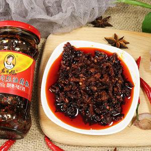 贵州特产老干妈干煸肉丝油辣椒260g*2瓶麻辣花椒拌饭下饭菜辣椒酱