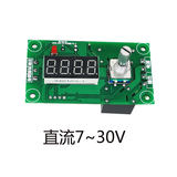 Delay relay module Timed power on / off cycle Time-controlled switch control board 12v / 24v / 220v