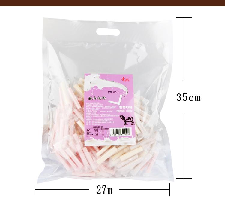 儿童小孩子草莓原味绿片糖休闲小食品包邮 斤装混合口味干吃奶棒 1