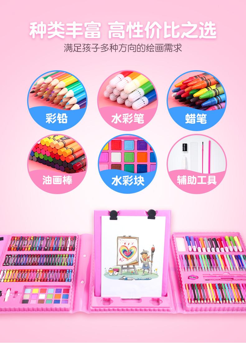 儿童学生176件绘画套装 画画笔水彩笔套装儿童彩色美术学习用品