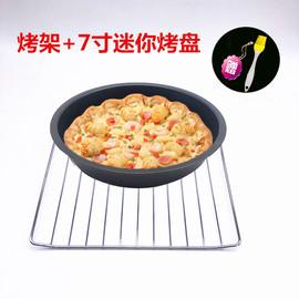 美的 T1-L101B/T1-L108B电烤箱烤盘烤架 烤网 托盘10升 烤箱配件