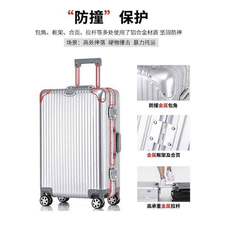 寸 20 密码箱小型旅行箱子 24 全铝镁合金拉杆箱万向轮铝框行李箱男女