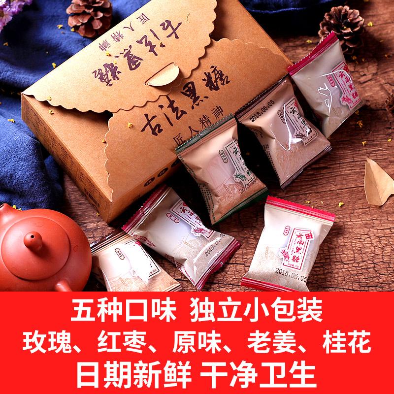 买1送3 云南古法黑糖姜茶玫瑰大姨妈正品老红糖块土红糖手工纯正